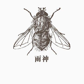 The Hokkien Fly by KiDG
