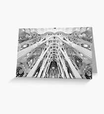 Sagrada Familia, Barcelona Greeting Card