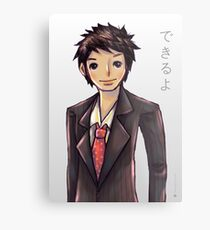 Japanese motivational poster - Ryo Metal Print