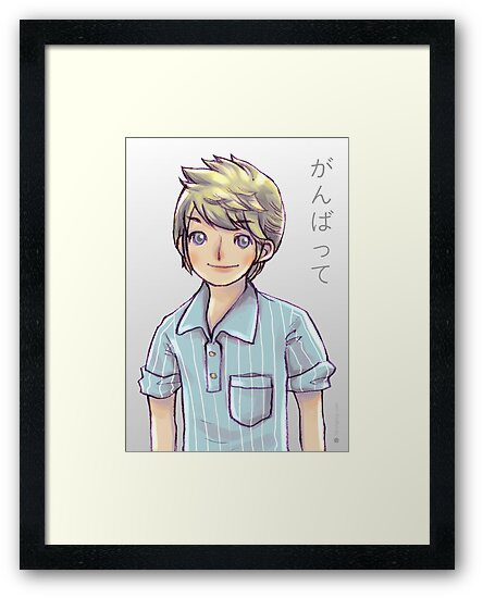 Japanese motivational poster - Tom by Philip Seifi