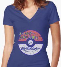 Pokemon Centre! Women's Fitted V-Neck T-Shirt