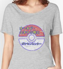 Pokemon Centre! Women's Relaxed Fit T-Shirt