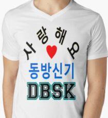 ㋡♥♫Love DBSK Splendiferous K-Pop Clothes & Stickers♪♥㋡ Men's V-Neck T-Shirt