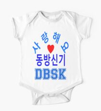 ㋡♥♫Love DBSK Splendiferous K-Pop Clothes & Stickers♪♥㋡ One Piece - Short Sleeve