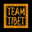 Team Tibet by fuxart