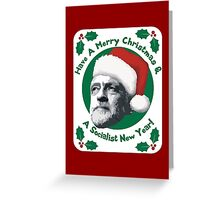 A Socialist New Year Greeting Card