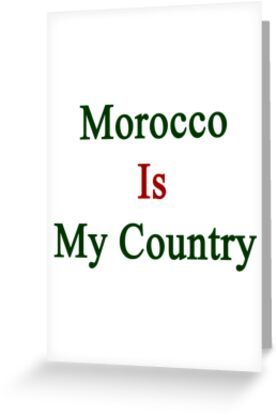 Morocco Is My Country by supernova23