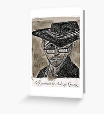 "Self portrait , drawing by Andrzej Goszcz , Author:  Andrzej Goszcz , nickname "" Brown Sugar"" . Greeting Card"