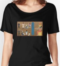 Communities of Ancient Egypt Women's Relaxed Fit T-Shirt
