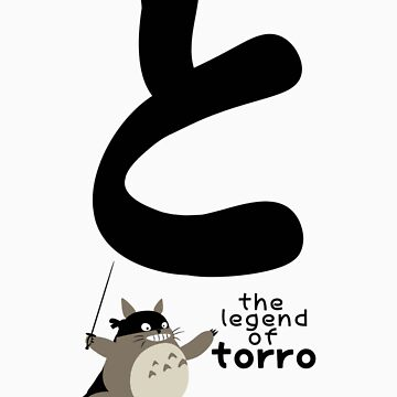 Torro by Baardei