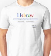 GOOGLE HEBREW Unisex T-Shirt