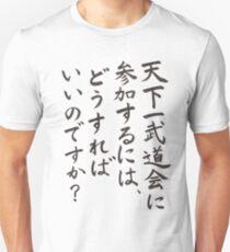 "Dragon Ball ""How do I apply for the World Martial Arts Tournament?"" T-Shirt"