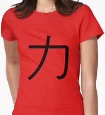 Chinese Symbol- Power Womens Fitted T-Shirt