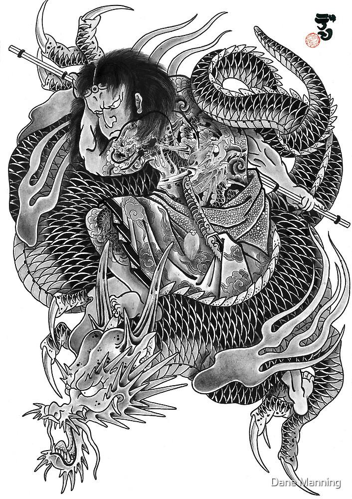 Kumonryu Shishin to Ryu by Dane Manning