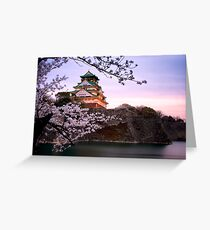 Nightfall at Osaka Castle Greeting Card