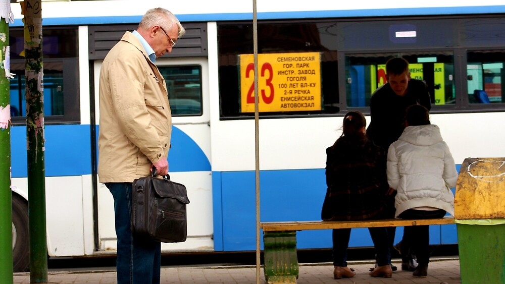 Russia Bus Stop by John Young