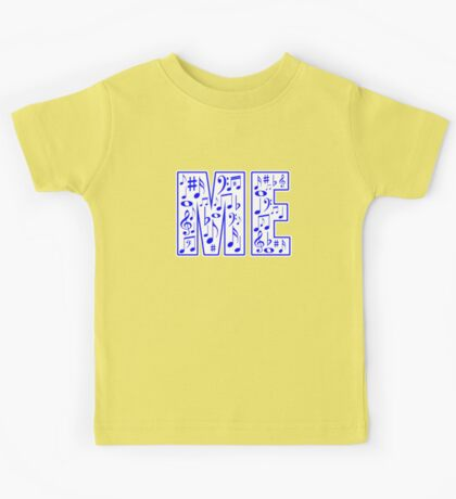 music in me Kids Clothes
