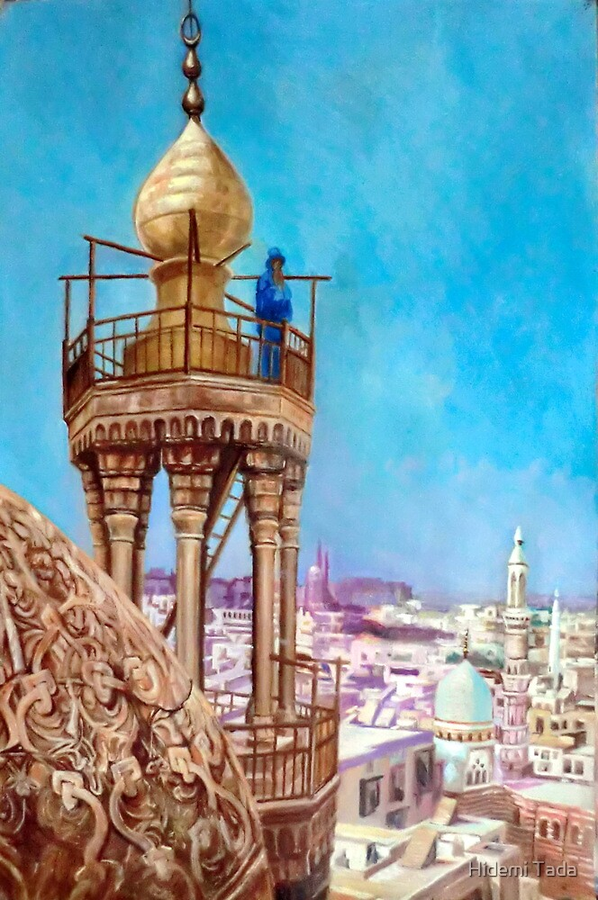A Muezzin Calling from the Top of a Minaret the Faithful to Prayer after Jean Leon Gerome by Hidemi Tada