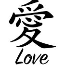 Love Chinese Symbol by William Fehr