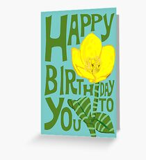 Buttercup Letterpress Fonts Happy Birthday Card Greeting Card