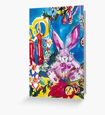 PINK  RABBIT WITH CHRISTMAS CANDLES AND HOLLYBERRIES Greeting Card