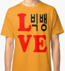 ㋡♥♫Love BigBang K-Pop Clothing & Stickers♪♥㋡ Classic T-Shirt