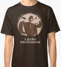 Giant Protector Classic T-Shirt