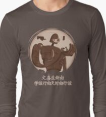 Giant Protector Long Sleeve T-Shirt