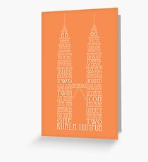 'Wordy Structures' Petronas Towers Orange Greeting Card