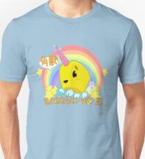 Uni-Corn Unisex T-Shirt
