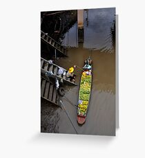 Floating Market Fruit Seller, Thailand Greeting Card
