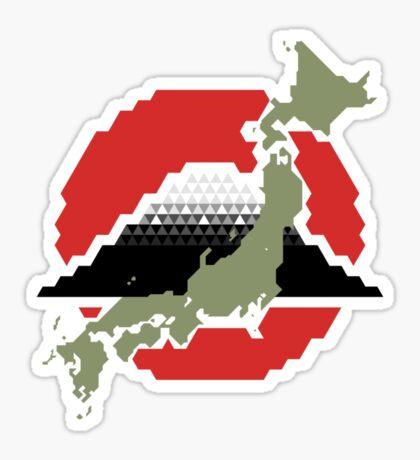 Geo Japan Sticker