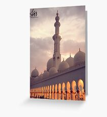 Zayed Grand Mosque West Wing Greeting Card