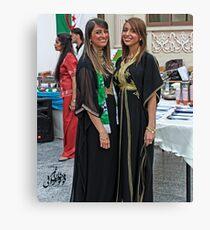 Algerian Traditional Fashion Canvas Print
