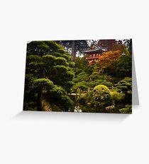 Japanese Garden San Francisco Greeting Card
