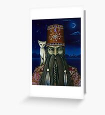 Following the Moon Paths... Greeting Card
