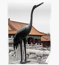 beijing-china 5 Poster