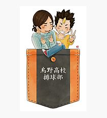Pocket Asanoya Photographic Print