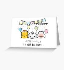 Dim Sum Birthday Greeting Card