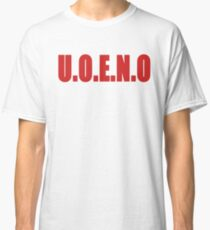 U.O.E.N.O Tee in red Classic T-Shirt