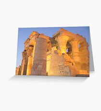 Kom Ombo temple Greeting Card
