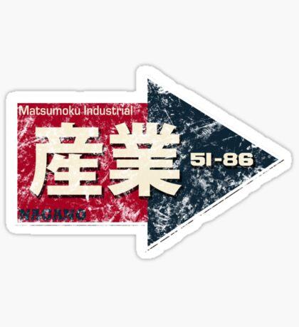 Matsumoko Industrial Sticker