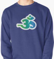 Om / Aum - Sanskrit Hindu Symbol - G2B Pullover