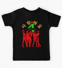 ㋡♥♫SaRangHaeYo(Love) Hot Fabulous K-Pop Girl Group-4Minute Clothing & Stickers♪♥㋡ Kids Tee