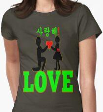 °•Ƹ̵̡Ӝ̵̨̄Ʒ♥Will You Accept My Heart-Romantic Proposal Clothing & Stickers♥Ƹ̵̡Ӝ̵̨̄Ʒ•° Women's Fitted T-Shirt
