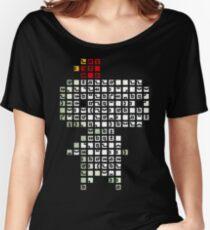 Fez Tiles Women's Relaxed Fit T-Shirt