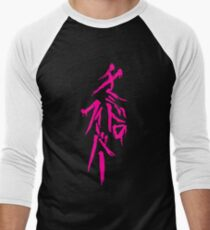Dangan Ronpa: Genocider Syo Bloodstain Fever (plain) T-Shirt