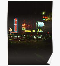 Neon Lights - Lomo Poster