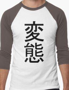 Hentai - Black Men's Baseball ¾ T-Shirt