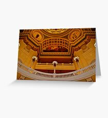 Pennsylvania State Capitol Rotunda….at least part of it Greeting Card